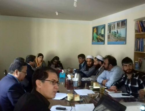 Advocacy Committee on Rights of Persons with Disabilities (ACPD)  Meeting