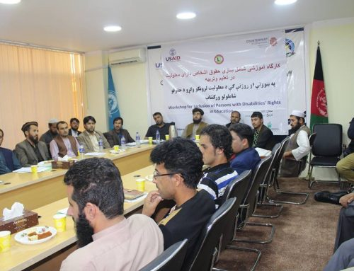 26 September 2018 Kabul Workshop for inclusion of Persons with Disabilities' Rights in education
