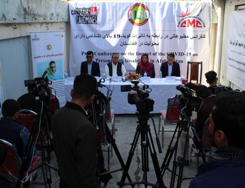 Press Conference on the Impact of the COVID-19 on Persons with Disabilities in Afghanistan